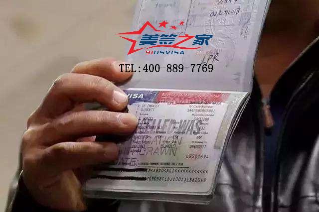 美国签证拒签原因_美国签证被拒签,申诉信应该怎么写?